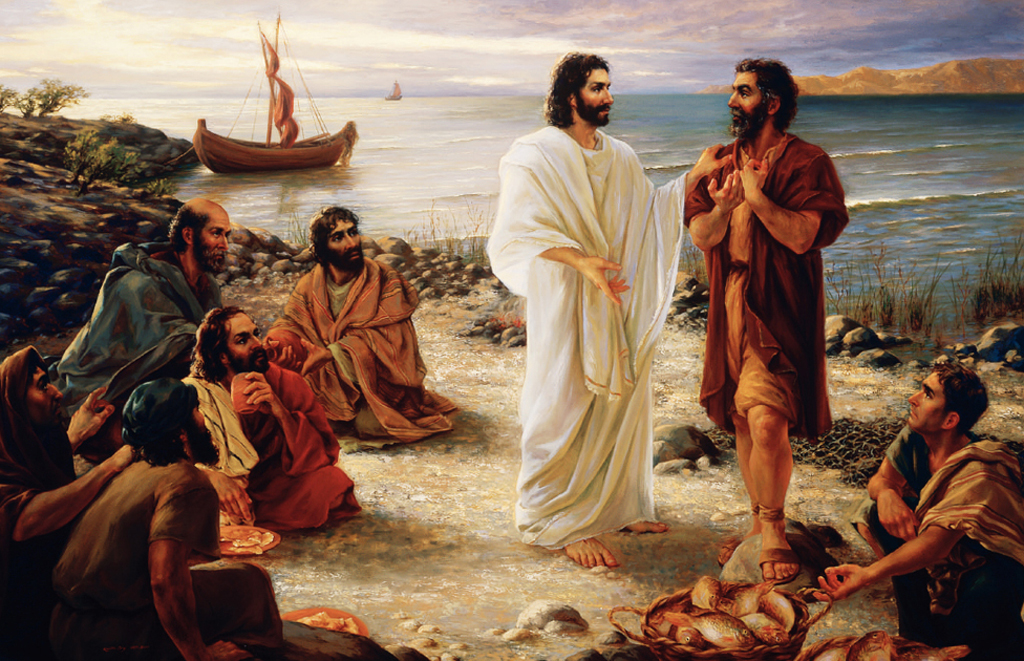 The Adventure of Jesus